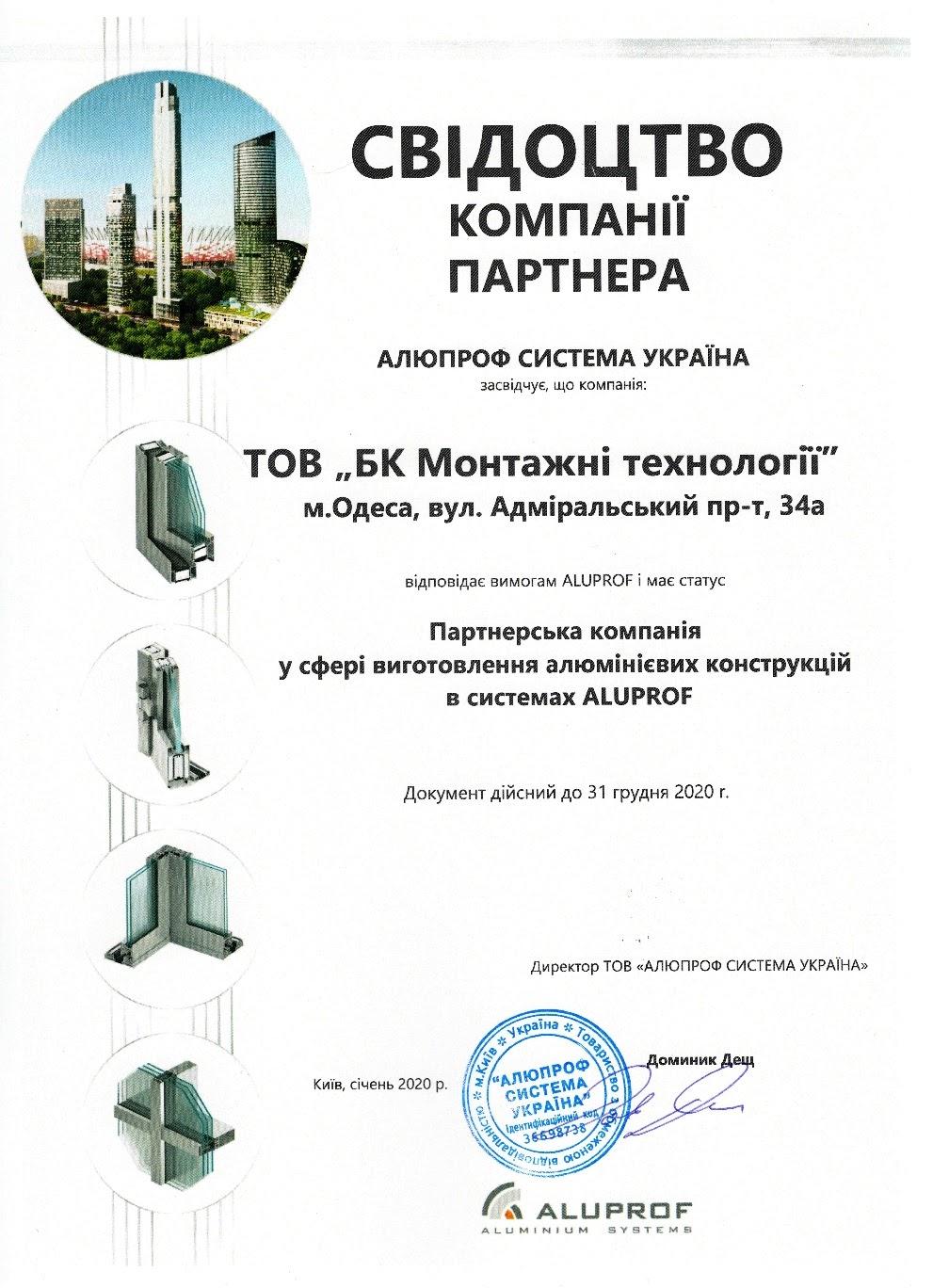 certificate-1