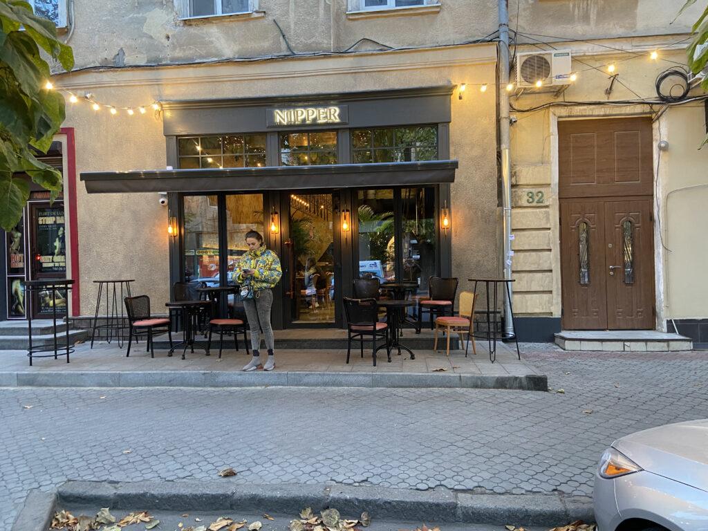 Bar «NIPPER» - 12